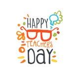 Etiqueta feliz do dia dos professores, de volta ao molde do gráfico do logotipo da escola ilustração royalty free