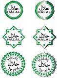 Etiqueta Halal de la comida stock de ilustración