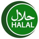 Etiqueta Halal del certificado de la muestra del logotipo del vector Halal del emblema Imagen de archivo libre de regalías