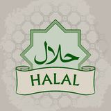 Etiqueta Halal del producto Imagen de archivo