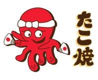Etiqueta japonesa de la comida del plato Fotografía de archivo libre de regalías