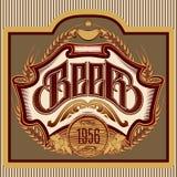Etiqueta oval com inscrição do ornamento para a cerveja Fotografia de Stock Royalty Free