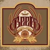 Etiqueta oval con la inscripción del ornamento para la cerveza Fotos de archivo libres de regalías