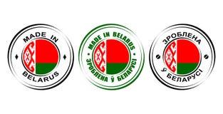 Etiqueta redonda hecha en Bielorrusia con la bandera stock de ilustración