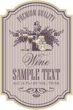 Etiqueta retro do vinho ilustração do vetor