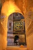 Etiquetas árabes de la pared Fotos de archivo libres de regalías