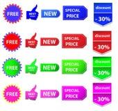 Etiquetas de la publicidad del precio del negocio Imagen de archivo libre de regalías