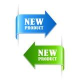 Etiquetas do produto novo ilustração stock