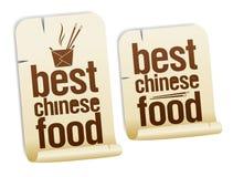 Etiquetas engomadas chinas del alimento. Foto de archivo libre de regalías
