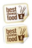 Etiquetas engomadas chinas del alimento. Imagen de archivo libre de regalías