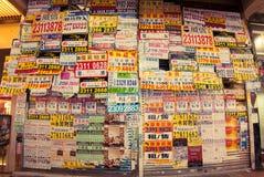 Etiquetas engomadas del anuncio en una tienda abandonada en Ladies& x27; Calle de mercado en Hong Kong Imagen de archivo libre de regalías