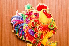 Etiquetas engomadas del gallo del ` s de China Imagenes de archivo