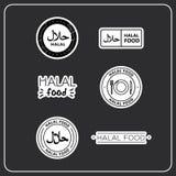 Etiquetas engomadas del vector para los productos stock de ilustración