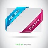 Etiquetas engomadas para la esquina la paginación (del Web) ilustración del vector