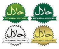 4 etiquetas halal del producto libre illustration