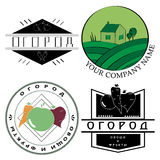 Etiquetas para los productos agrícolas naturales Foto de archivo