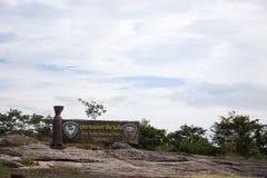Etiquete a informação da placa do parque nacional de Pha Taem em Ubon Ratchathani Imagem de Stock Royalty Free