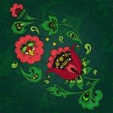 Etniczny kwiecisty ornament z liśćmi, kwiaty, jagody ilustracji