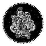 Etniczny Paisley royalty ilustracja