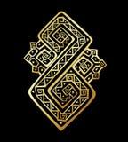 Etniczny wzór w złocie i czerń kolorach Obraz Royalty Free