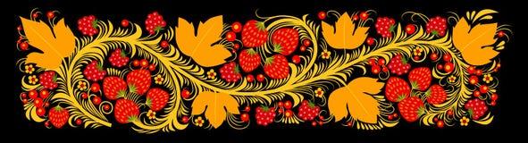 Etnisch bloemenornament royalty-vrije illustratie