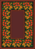etnisk blom- ram Royaltyfria Foton