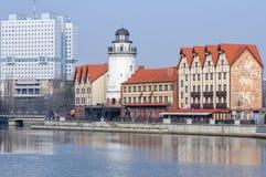 Etnograficzny i handlowy centrum Kaliningrad Zdjęcie Royalty Free