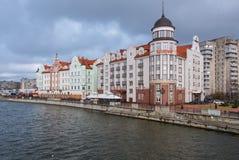 Etnograficzny i handlowy centrum Kaliningrad Fotografia Stock