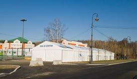 Ett av ställena som får en fanpassfan-legitimation för matchen nära den stadionSt Petersburg arenan royaltyfri foto