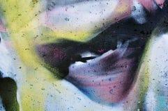 Ett fragment av den abstrakt begrepp målade väggen Arkivbilder
