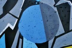 Ett fragment av den abstrakt begrepp målade väggen Royaltyfri Fotografi