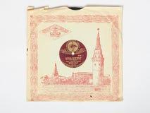 Ett gammalt grammofonrekord i en räkning med en sikt av Kreml, minnet av Aprelevskiy 1905 P Fotografering för Bildbyråer