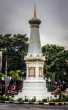 Ett iconic tugumudafoto som tas i yogyakarta indonesia med träd Royaltyfria Foton