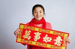 Ett kinesiskt felanmälan för nytt år för kvinnapay Royaltyfria Bilder