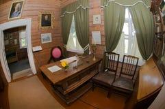 Ett kontor av befälhavaren Arkivfoto