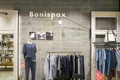 Ett lager på Lotte Mall Arkivbilder