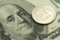 Ett mynt i den ryska rublet royaltyfri fotografi