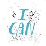 Ett positivt ord, appeller för handling Uttryck för motivation, vektor illustrationer