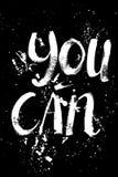 Ett positivt ord, appeller för handling Uttryck för motivation, för en affisch, för en printing, T-skjortor bokstäver stock illustrationer