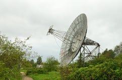 Ett radioteleskop i Observatorio Arkivfoto