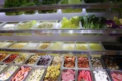 Ett sunt bantar av gröna grönsaker i Japan royaltyfri foto