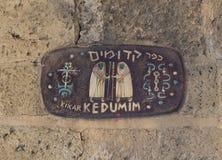 Ett tecken med namnet av fyrkanten i hebré - Kedumim fyrkant in på den gamla staden Yafo i telefon Aviv-Yafo i Israel Arkivfoton