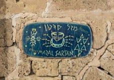 Ett tecken med namnet av gatan i hebré - gränd av tecknet av zodiakcancern in på den gamla staden Yafo i telefon Aviv-Yafo i Isra Arkivfoton