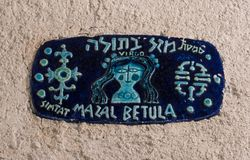 Ett tecken med namnet av gatan i hebré - gränd av tecknet av zodiakoskulden in på den gamla staden Yafo i telefon Aviv-Yafo i Isr Royaltyfria Foton