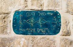 Ett tecken med namnet av gatan i hebré - gränden av signAtecknet med namnet av gatan i hebré - gränd av tecknet av Arkivbild