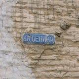 Ett tecken med namnet av gatan Lenin gata Plattan är locat Arkivfoto