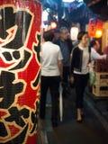 Ett tecken som annonserar Yakitori i en laneway Tokyo Royaltyfria Bilder