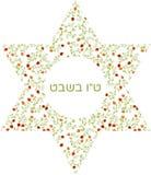 Ett träd med granatäpplet bär frukt, filialer, virvlar i David Star, vektorillustration av judisk ferie Text Tu Bishvat på hebré, Royaltyfri Foto