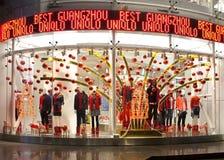 Ett Uniqlo lager i Guangzhou, Kina Arkivbild