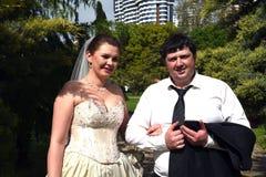 Ett vårbröllop Arkivfoton